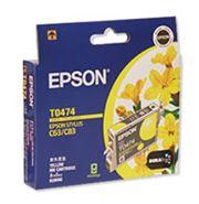 Epson T047 Yellow Ink Cart C63/C65/C83/CX3500/CX6500