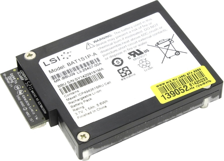 Intel RAID Smart Battery B/Up