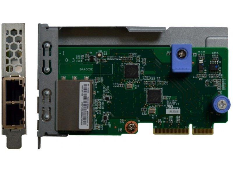 LENOVO ThinkSystem 10Gb 2-port Base-T LOM For SR550/SR630/SR650